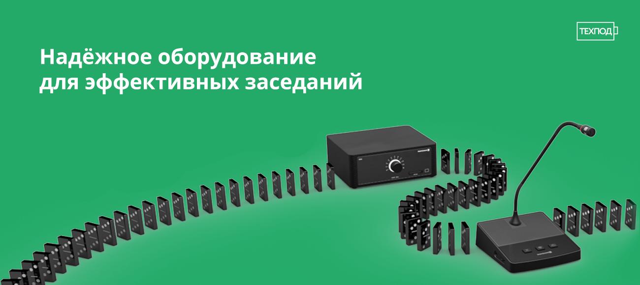 http://techpod.ru/wp-content/uploads/2016/08/banner_techpod.png