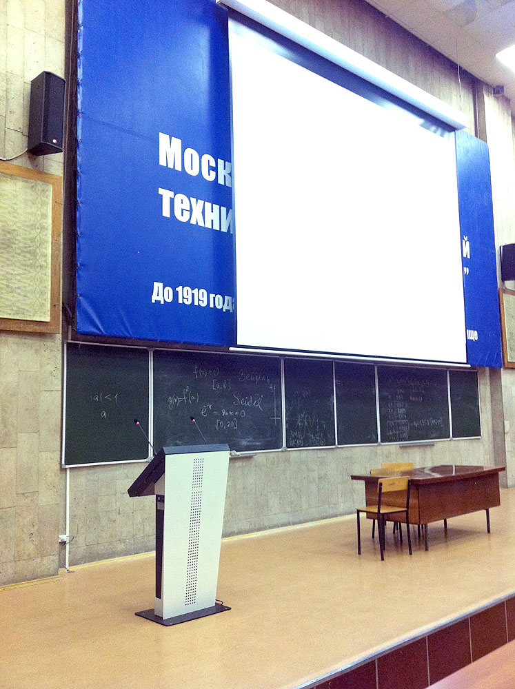 Интерактивная кафедра SMARTONE PRO15 в Московском государственном машиностроительном университете (МАМИ). Вид на сцену
