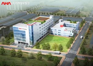 Штаб квартира компании AHA в Республике Корея
