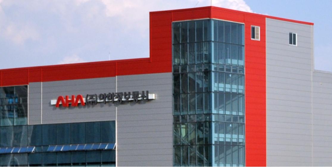 Фотография штаб-квартиры и производства компании AHA Information & Communication Co., Ltd. в Республике Корея