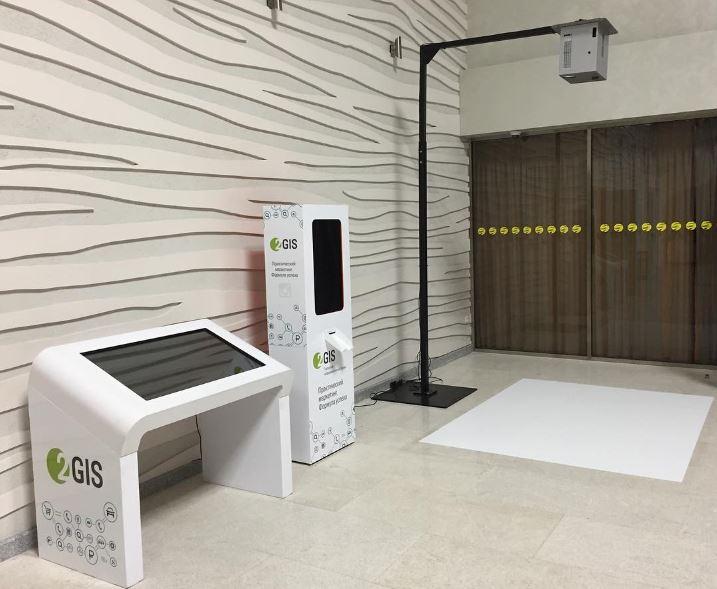 Интерактивный стол DEDAL EVOLUTION 42 аренда для 2GIS