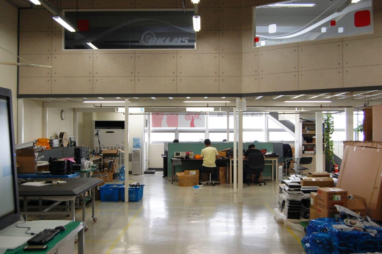 Производственное помещение PKLNS